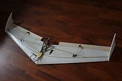 FPV-Wing-XS